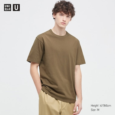 U Crew Neck Short-Sleeve T-Shirt, Dark Brown, Medium