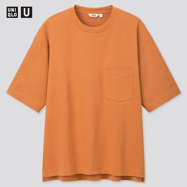 Men U Oversized Crew Neck Short-Sleeve T-Shirt, Orange, Medium