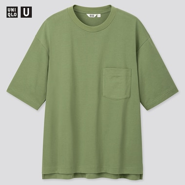 U Oversized Crew Neck Short-Sleeve T-Shirt, Green, Medium