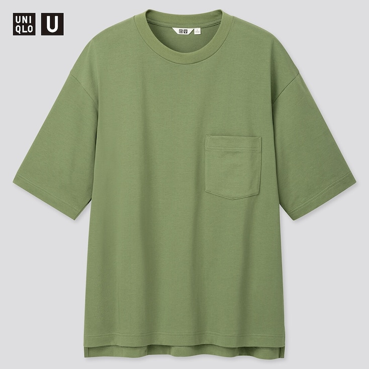 Men U Oversized Crew Neck Short-Sleeve T-Shirt, Green, Large