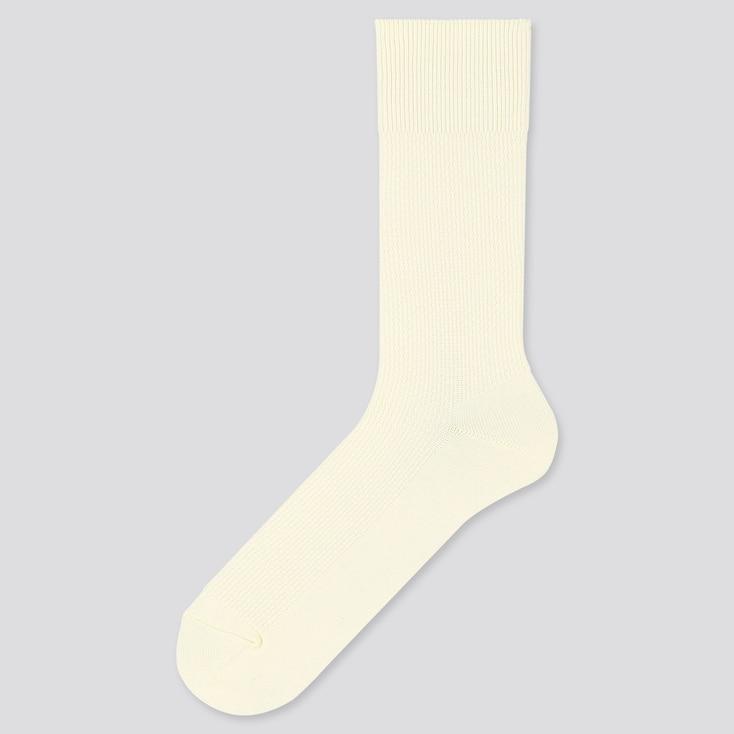 Men Supima® Cotton Pique Socks, Off White, Large