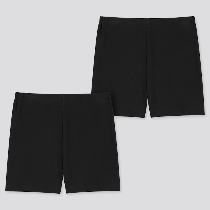 Girls Dry Undershorts (Set Of 2), Black, Large