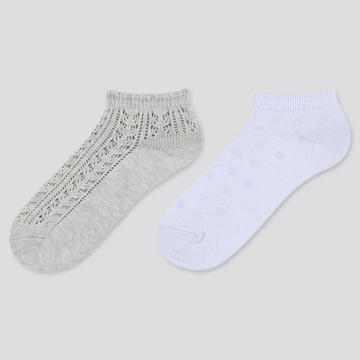 Girls Short Socks (2 Pairs), Light Gray, Large