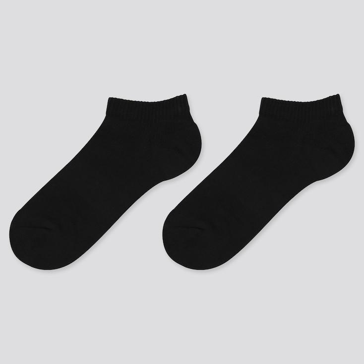 Kids Short Socks (2 Pairs), Black, Large