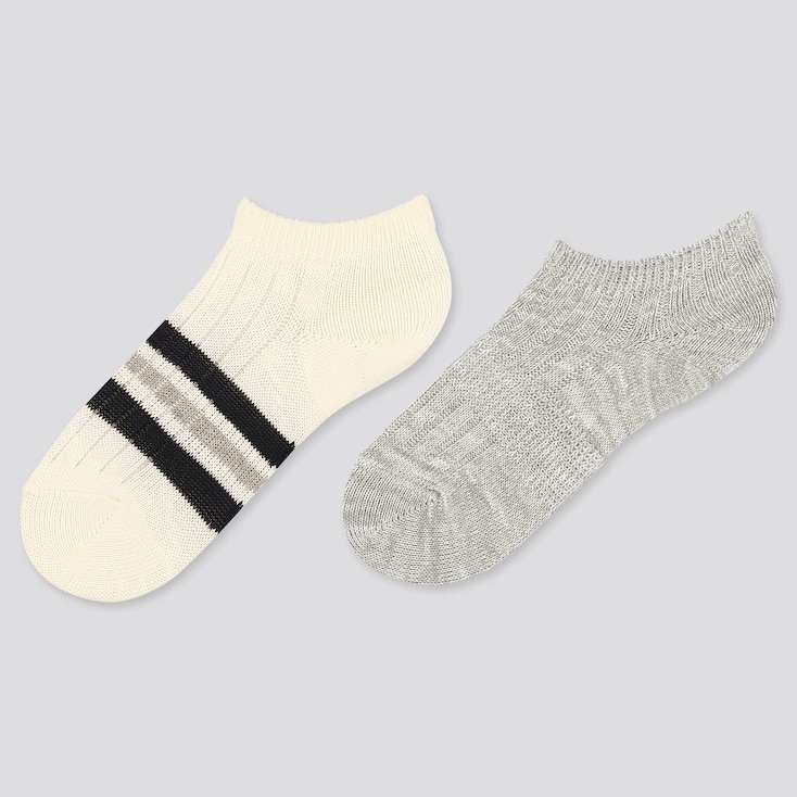 Kids Short Socks (2 Pairs), Off White, Large