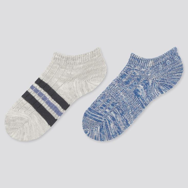 Kids Short Socks (2 Pairs), Light Gray, Large