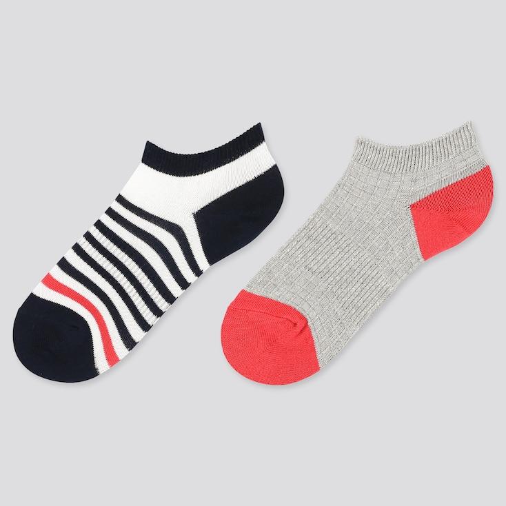 Kids Short Socks (2 Pairs), Navy, Large