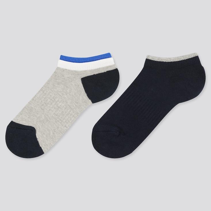 Kids Short Socks (2 Pairs), Blue, Large