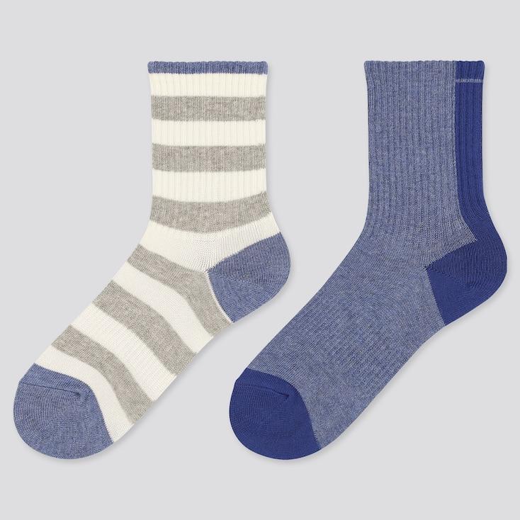 Kids Regular Socks, Blue, Large