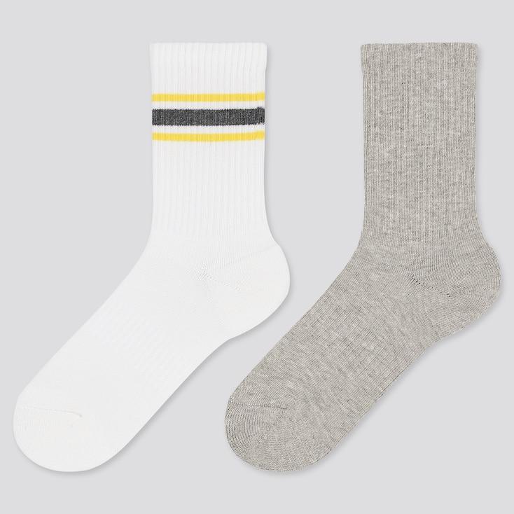 Kids Regular Socks, Yellow, Large