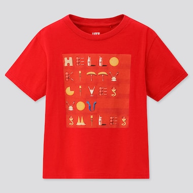 Girls Hello Kitty X Yuni UT Graphic T-Shirt