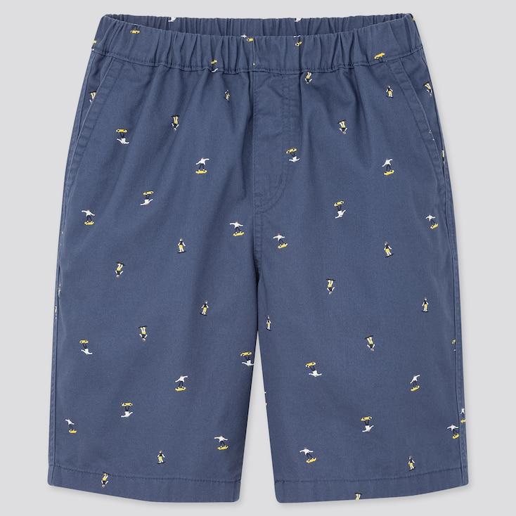 Kids Easy Shorts, Blue, Large