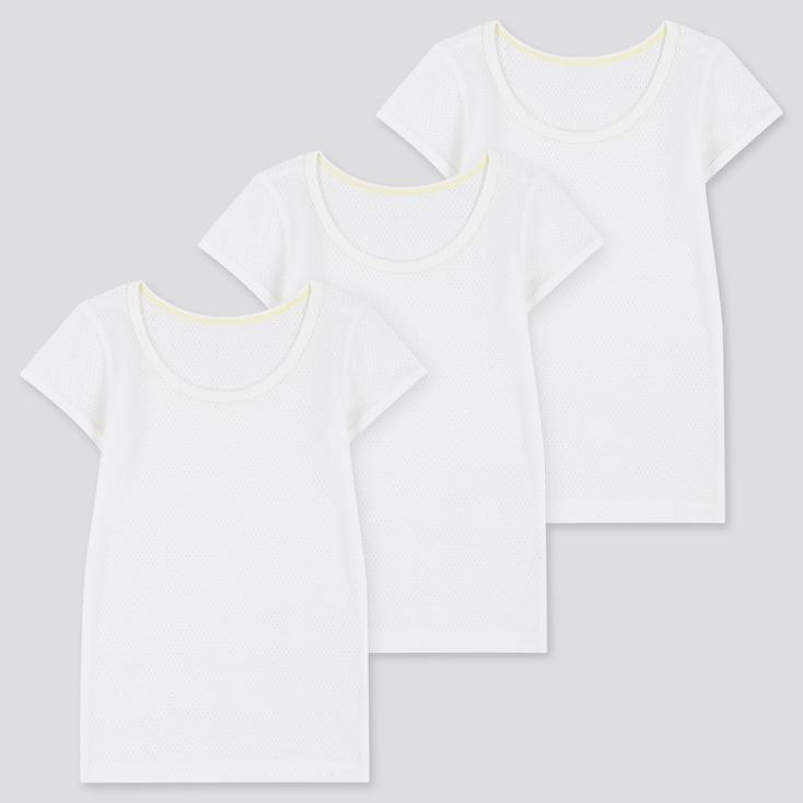 Toddler Cotton Mesh Inner Short-Sleeve T-Shirt (Set Of 3), White, Large