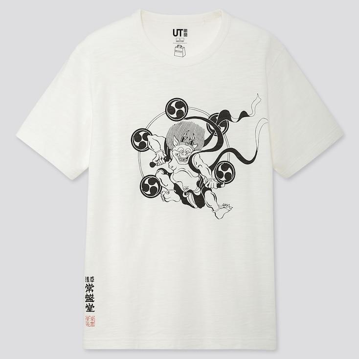 Omotenashi Wagashi Ut Tokiwado Kaminariokoshihonpo (Short-Sleeve Graphic T-Shirt), Off White, Large
