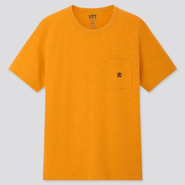Omotenashi Wagashi Ut Bunmeido (Short-Sleeve Graphic T-Shirt), Yellow, Large
