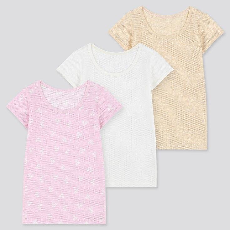 Toddler Cotton Mesh Short-Sleeve T-Shirt (Set Of 3), Pink, Large