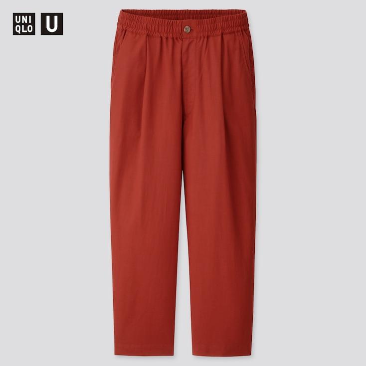 Men U Relaxed Wide-Fit Pants, Dark Orange, Large