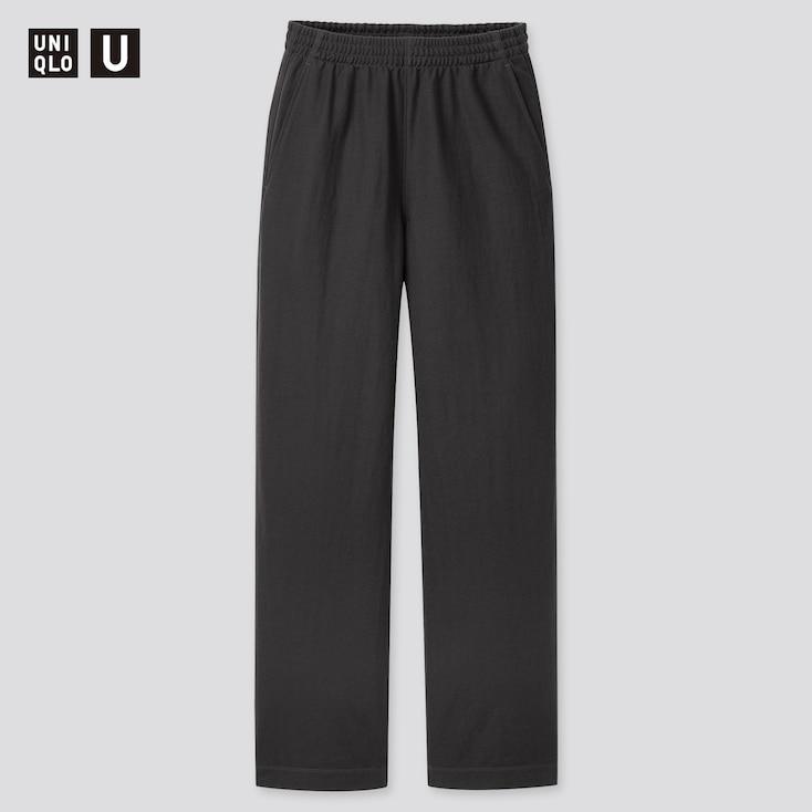 Women U Twill Jersey Relaxed Pants, Dark Gray, Large