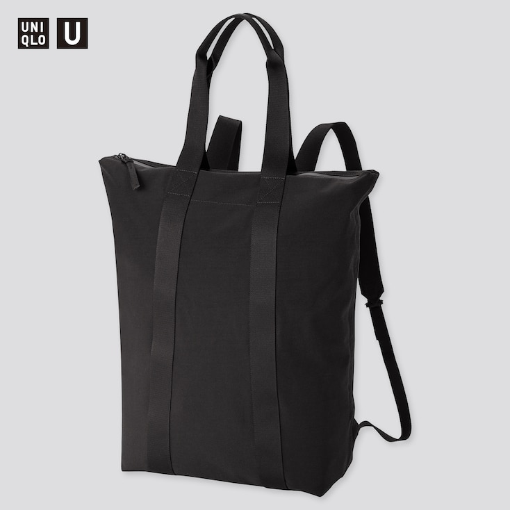 U Blocktech 2-Way Tote Bag, Black, Large