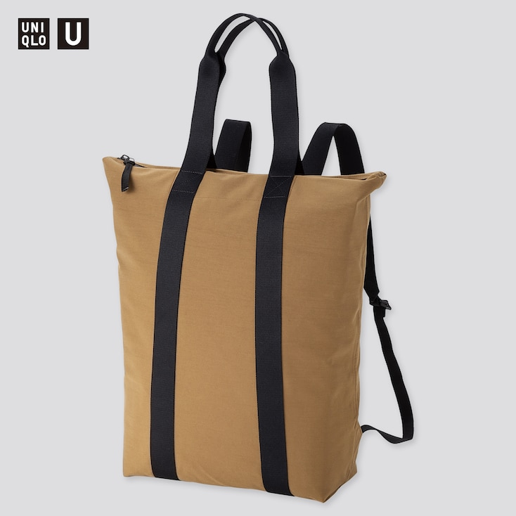 U Blocktech 2-Way Tote Bag, Brown, Large