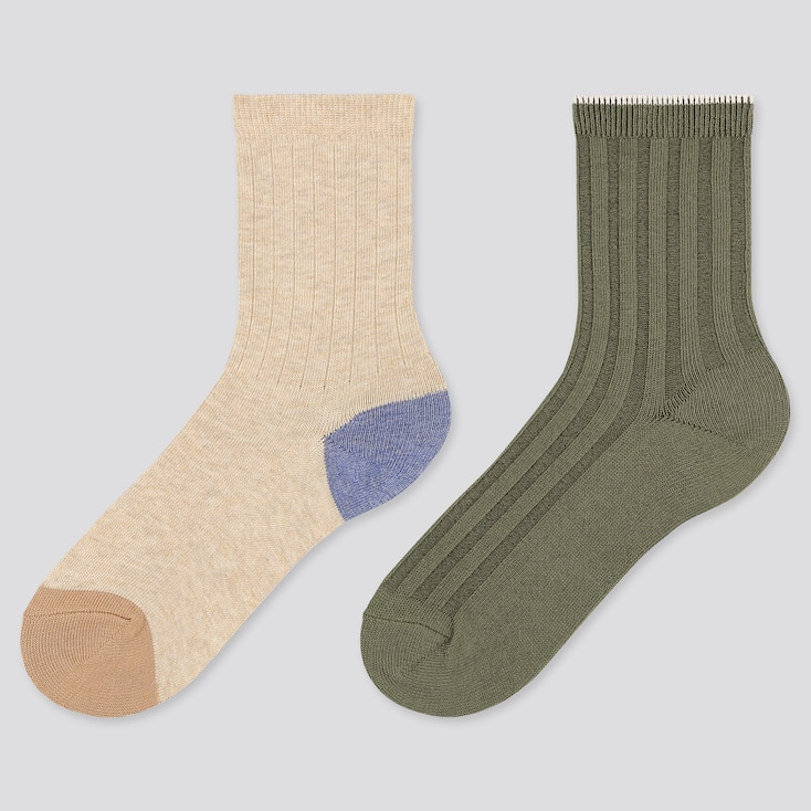 Kids Regular Socks, Beige, Large
