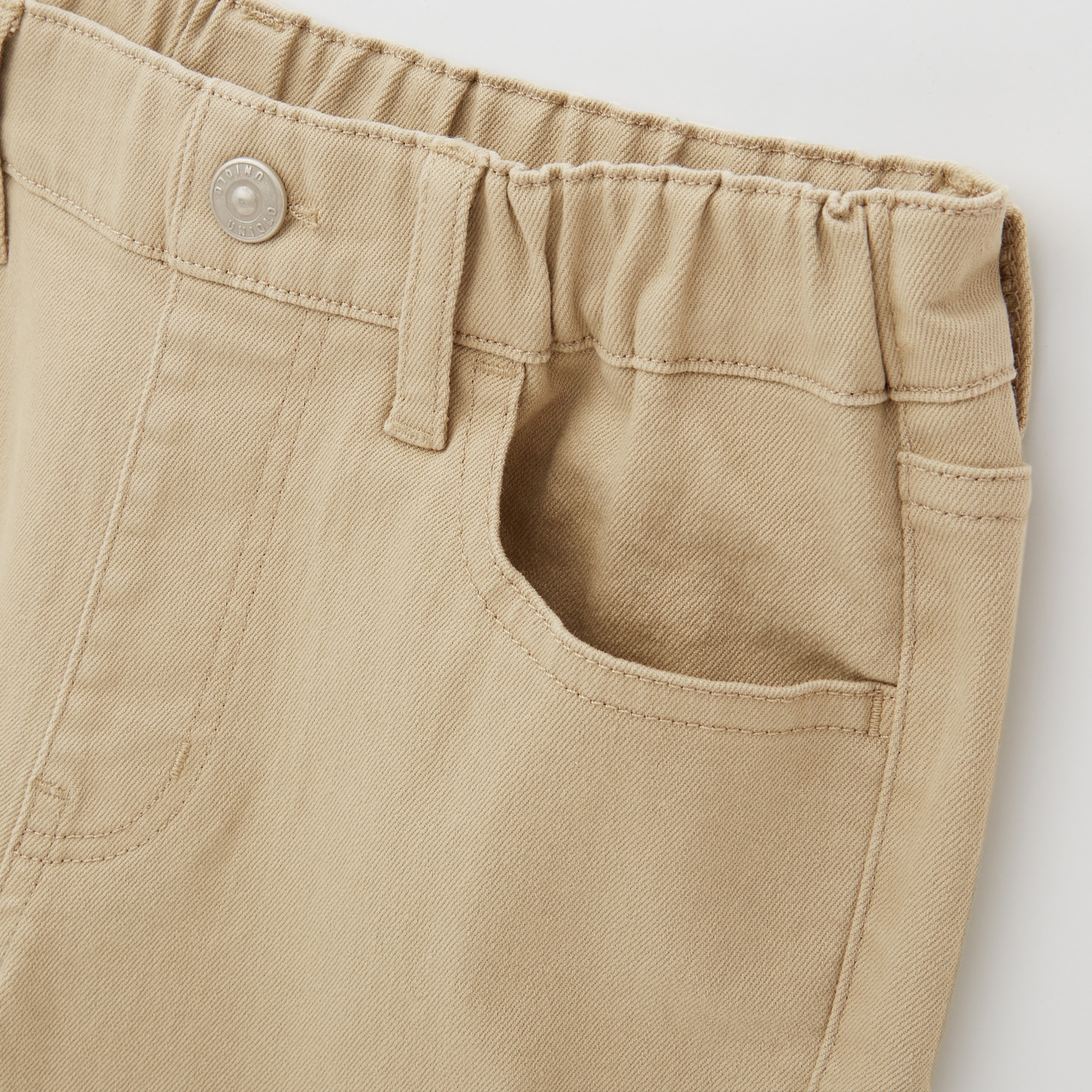 Uniqlo KIDS ULTRA STRETCH SLIM-FIT PULL-ON PANTS (ONLINE EXCLUSIVE)