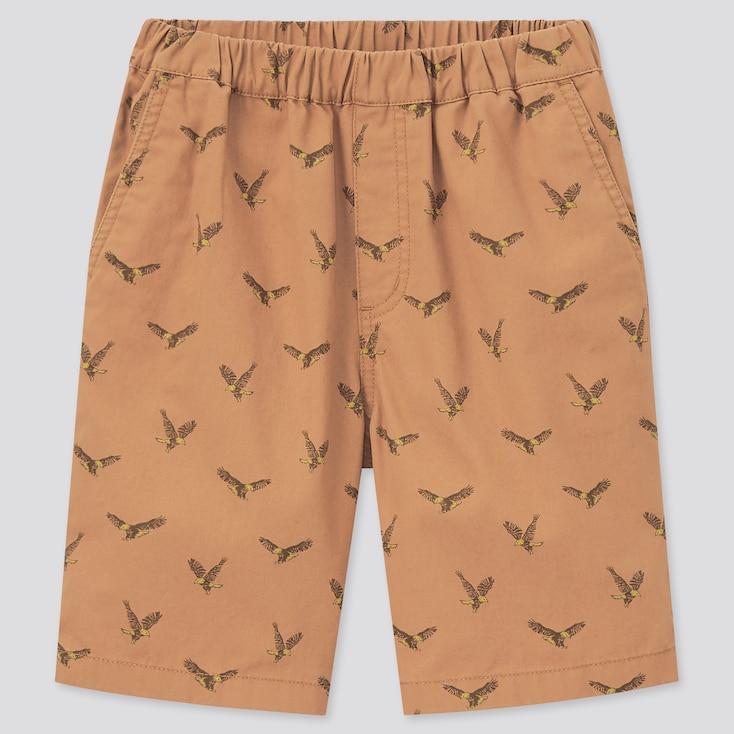 Kids Easy Shorts, Orange, Large