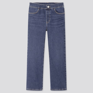 Girls Ultra Stretch Skinny Fit Flare Jeans, Blue, Medium