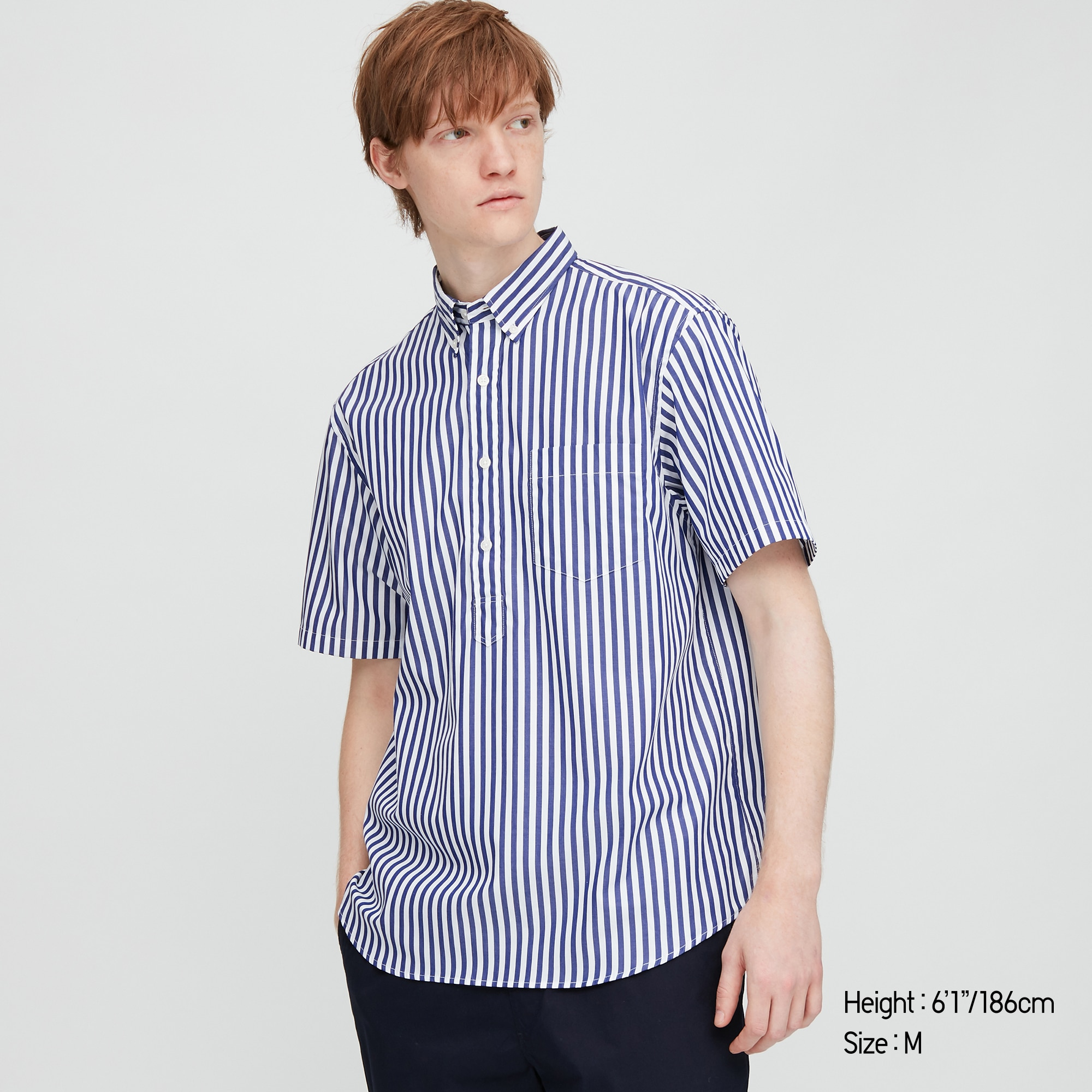 Uniqlo men extra fine cotton broadcloth short-sleeve shirt