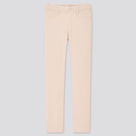 Girls Ultra Stretch Leggings Trousers
