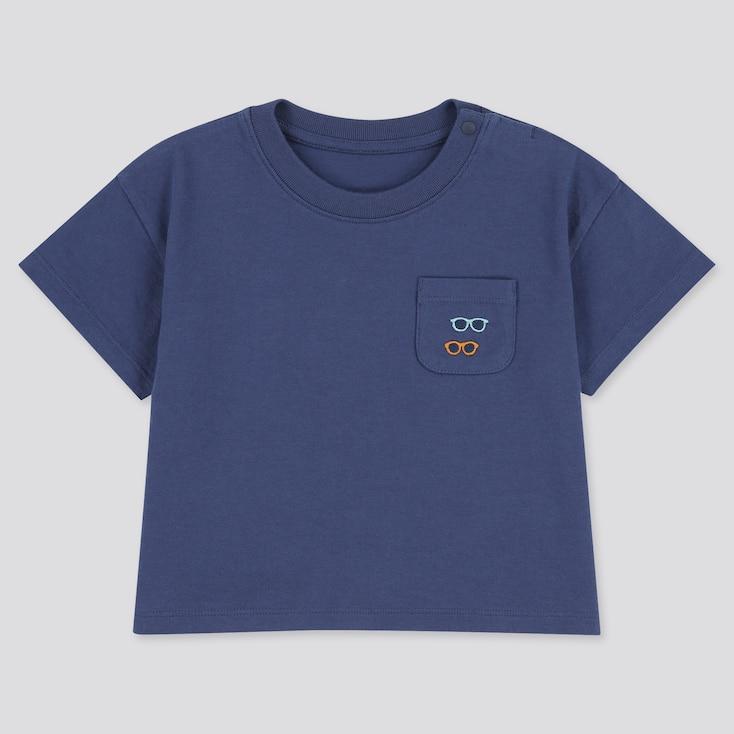 Toddler Crew Neck Short-Sleeve T-Shirt, Blue, Large