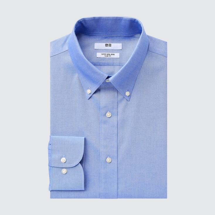 Men Super Non-Iron Slim-Fit Long-Sleeve Shirt, Blue, Large