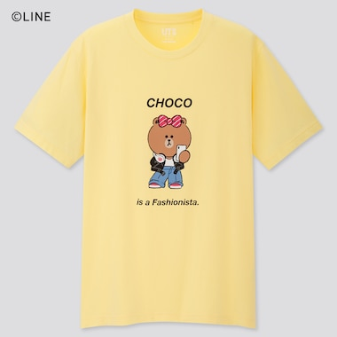 Line Friends Ut (Short-Sleeve Graphic T-Shirt), Yellow, Medium