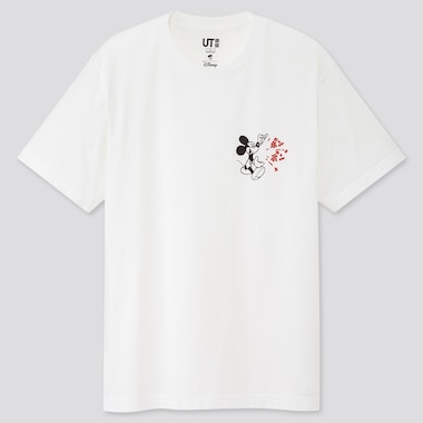 Men Mickey Manga Art UT Graphic T-Shirt