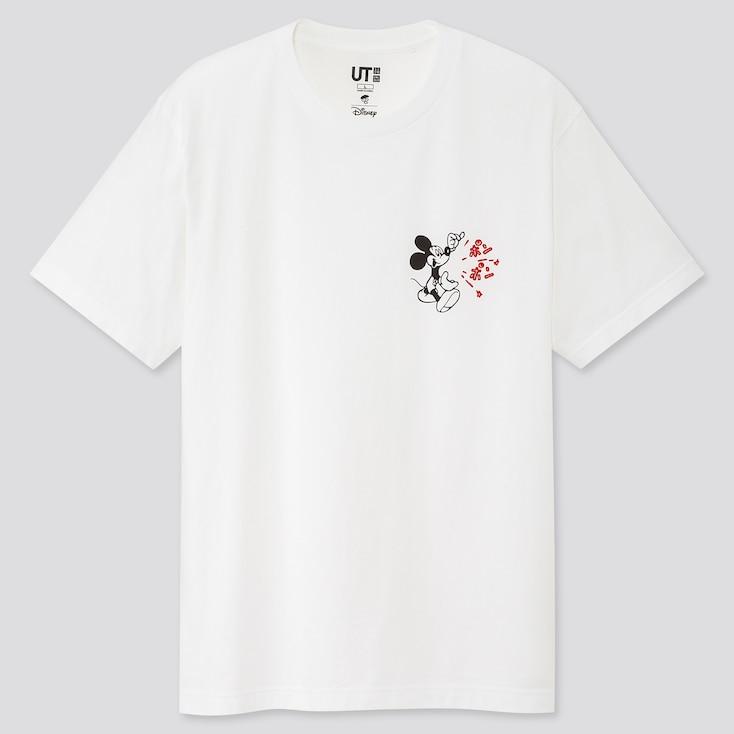 Mickey Manga Art Ut Osamu Tezuka (Short-Sleeve Graphic T-Shirt), White, Large