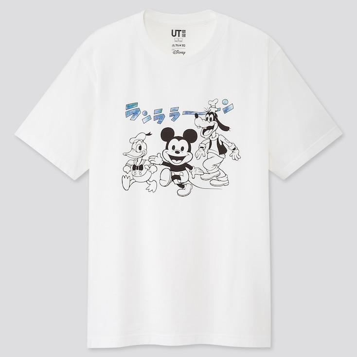 Mickey Manga Art Ut Fujio Productions (Short-Sleeve Graphic T-Shirt), White, Large