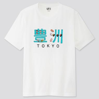 Nippon Miyage Ut Tokyo (Short-Sleeve Graphic T-Shirt), White, Medium