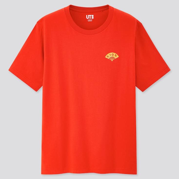 Nippon Miyage Ut (Short-Sleeve Graphic T-Shirt), Orange, Large