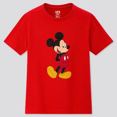 Kids Magic For All Icons Ut (Short-Sleeve Graphic T-Shirt), Red, Medium