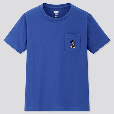 Kids Magic For All Icons Ut (Short-Sleeve Graphic T-Shirt), Blue, Medium