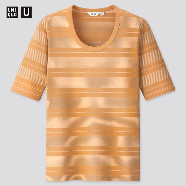 Women U Fitted Striped Short-Sleeve T-Shirt, Beige, Large