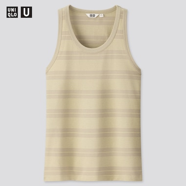 Women U Fitted Striped Tank Top, Light Green, Medium