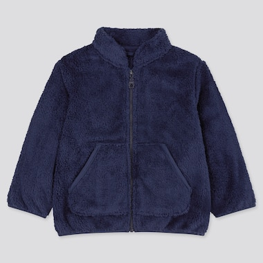 Babies Toddler Fluffy Fleece Zipped Jacket