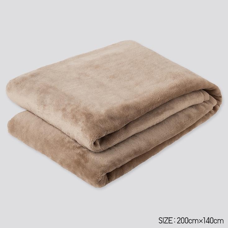 Heattech Twin-Size Blanket (Online Exclusive), Beige, Large