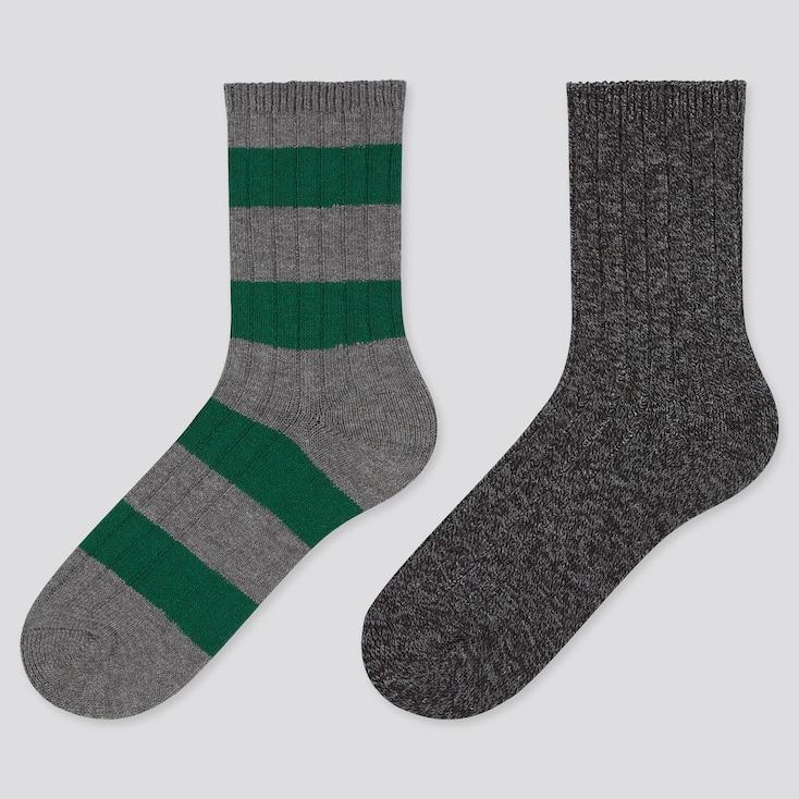 Kids Heattech Socks (2 Pairs) (Online Exclusive), Dark Gray, Large