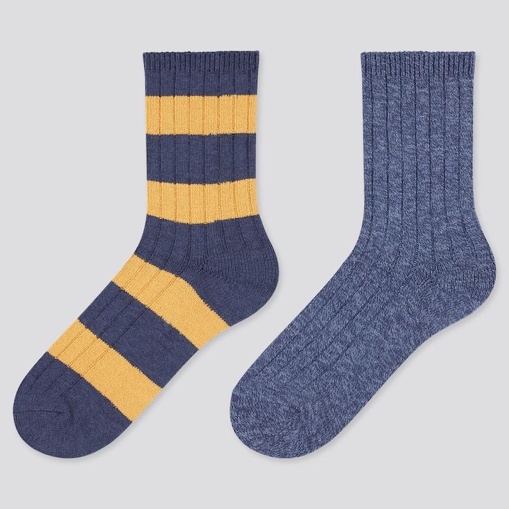 Kids Heattech Socks (2 Pairs) (Online Exclusive), Blue, Large