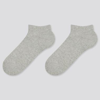 Kids Short Socks, Gray, Medium