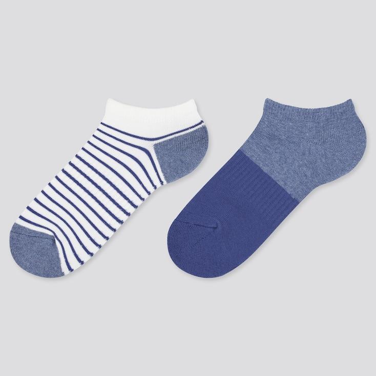 Kids Short Socks, White, Large