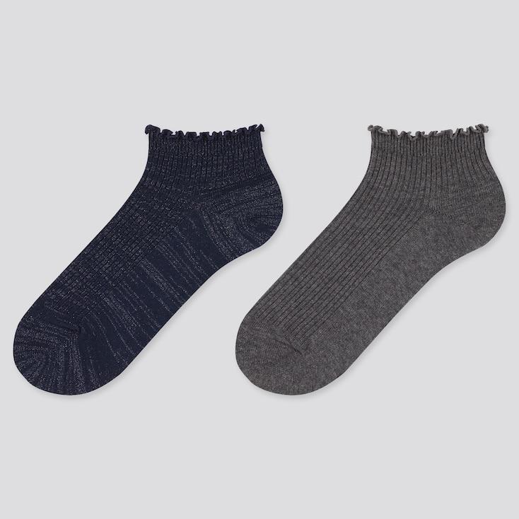 Girls Short Socks (2 Pairs), Blue, Large