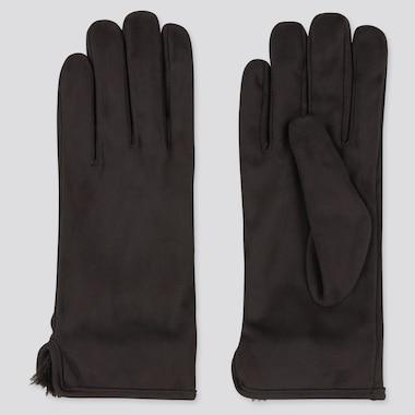 Fluffy Cuffs Gloves